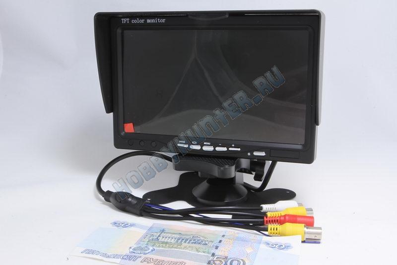 Монитор 7` 800x480 (no blue screen)