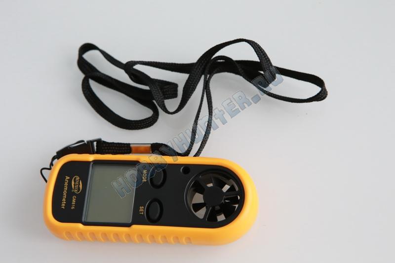 Анемометр GM816