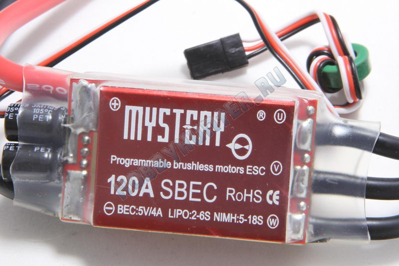 Mystery Topspeed 120A