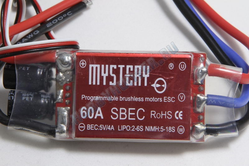 Mystery Topspeed 60A