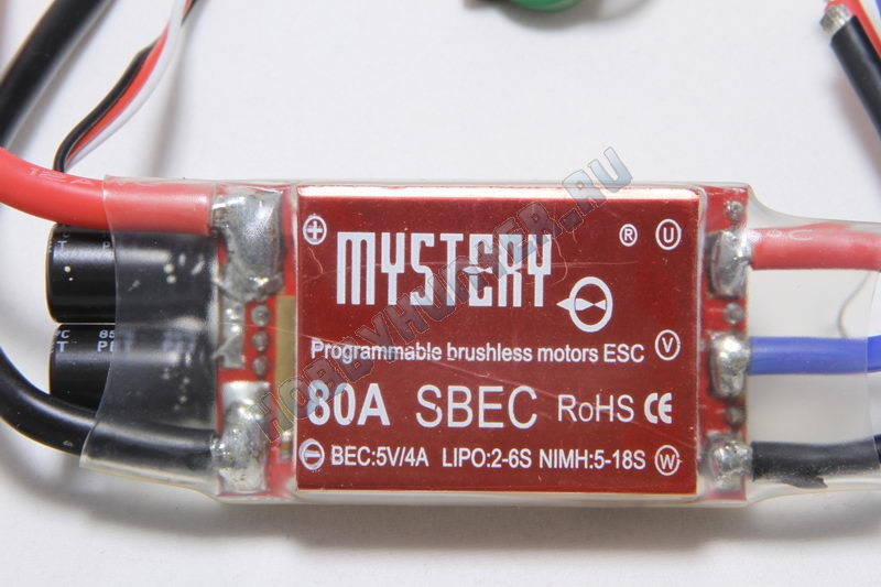 Mystery Topspeed 80A