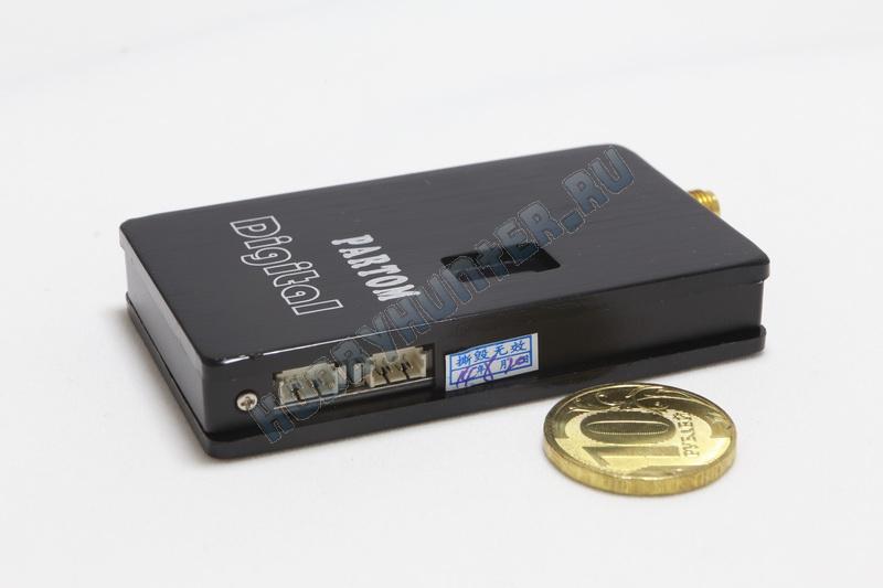 1.2G - 1500 mW (TX+RX)