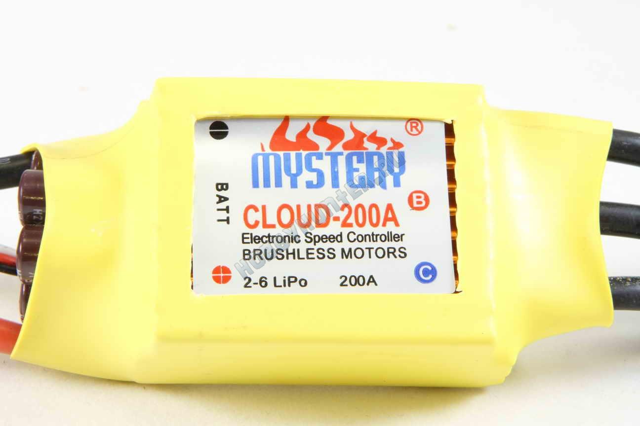 Mystery Cloud 200A W/O BEC