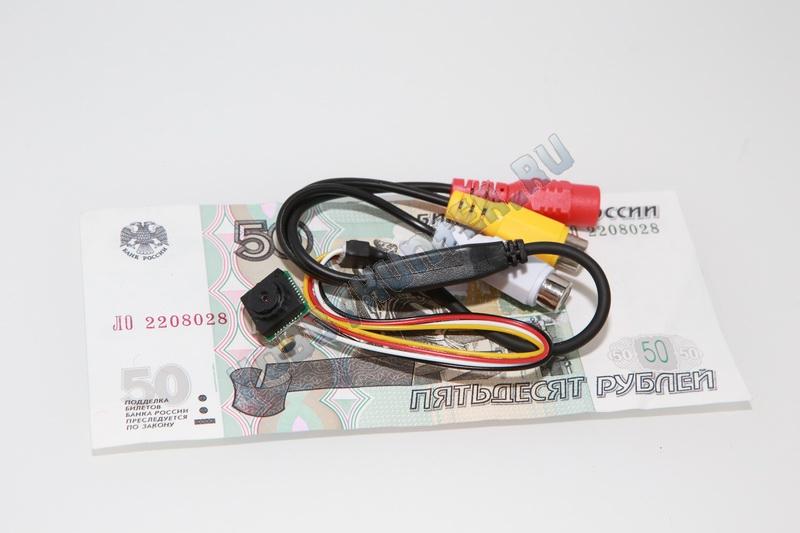 Мини HD 600TVL 5MP
