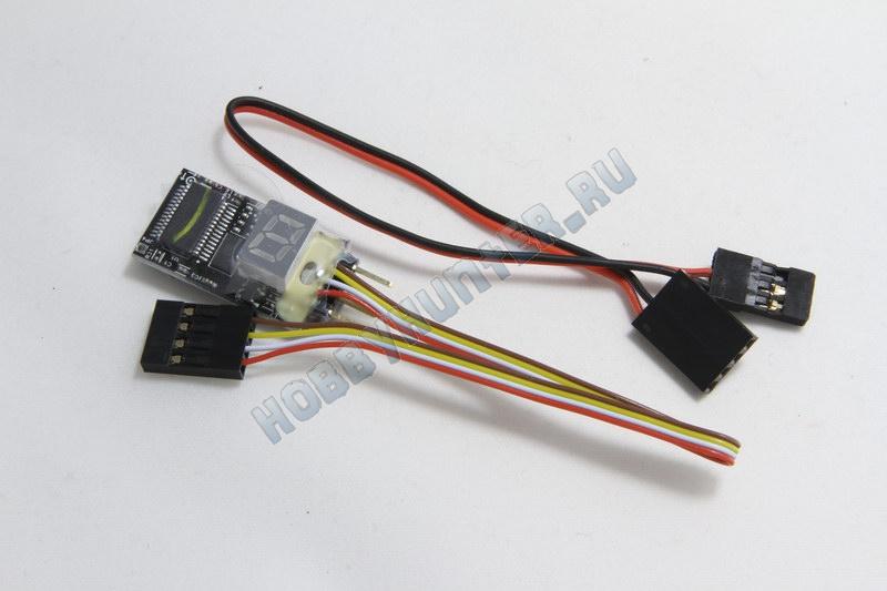 Eagle Tree High G Gforce Micro Sensor (Stand Alone or E-Logger)