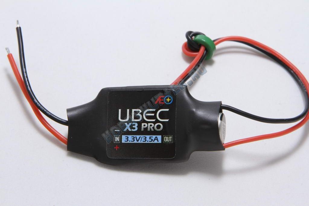 AEO X3 UBEC PRO